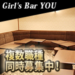 WPN_Girl's-Bar-YOU_20180502(小)