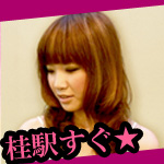 HAIR&MAKE&ESTHE LOVELY(ラブリー)2