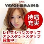 YAYOI〜BRAINS Head Office(ヤヨイブレインズ)150